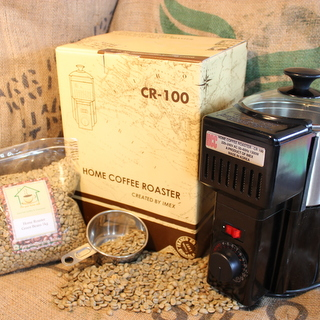 Imex CR100 Home Roaster